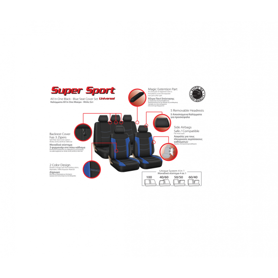 SUPER SPORT UNIVERSAL ΜΑΥΡΟ-ΜΠΛΕ ΚΑΛΥΜΜΑΤΑ ΘΕΣΕΩΝ AUTO GS ΤΕΤΡΑΔΑ (11616)