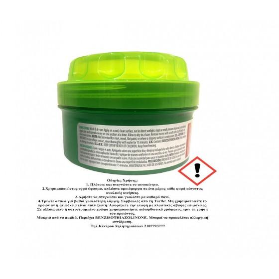 TURTLE WAX SUPER HARD FINISH 397GR (053190117)